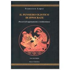 Il pensiero olistico di Ippocrate. Vol. 1: Percorsi di ragionamento e testimonianze.