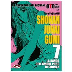 G. T. O. - Shonan Junai Gumi #07