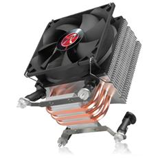Dissipatore RHEA Per CPU Intel Socket1156 / 1155 / 1150 Ventola PWM