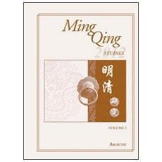 Ming Qing studies (2012)