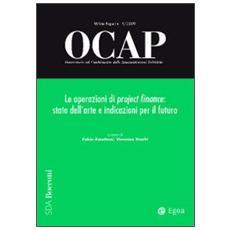 OCAP. Osservatorio sul cambiamento delle amministrazioni pubbliche (2009) . Vol. 1: Le operazioni di project finance. Stato dell'arte e indicazioni per il futuro.