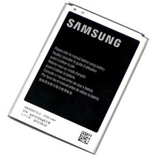 Batteria N7100 Galaxy Note2 Bulk