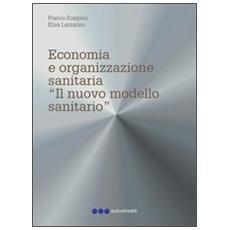Strumenti di economia aziendale e conciliazione
