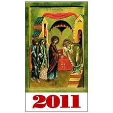 Hört auf ihn 2011. Ediz. italiana e tedesca