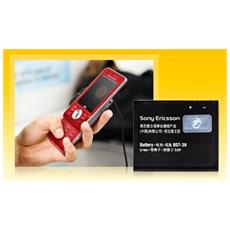 Standard Battery BST-39, Polimeri di litio (LiPo) , Nero, Ericsson phones T707 W508 W910i Z555i, 19g, 40 x 48 x 5 mm