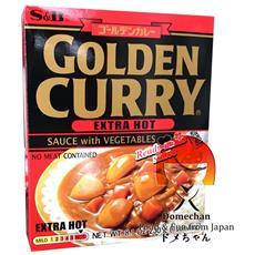 Preparato Per Curry Giapponese Golden (ultra Piccante) - 230 G