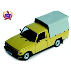 Ist030 Wartburg 353 Pick Up'77 Yellow 1:43 Modellino