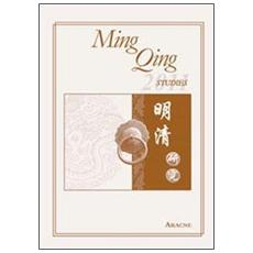 Ming Qing studies (2011) . Ediz. italiana, tedesca, inglese e francese