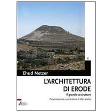 L'architettura di Erode. Il grande costruttore