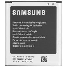 Batteria Ricambio Samsung Galaxy Express 2 Core Lte G386f G3815 I9260 2100 Mah