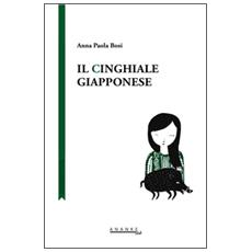 Cinghiale giapponese (Il)