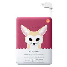 Power Bank 8.4 Mah Animals Rosa