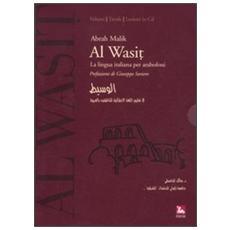 Al Wasit. Lingua italiana per arabofoni. Con CD-ROM
