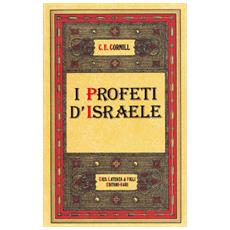 Profeti d'Israele (I)