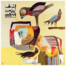Alif - Aynama-Rtama (Ltd Color Vinyl)