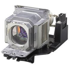LMP-E211 - Lampada proiettore - mercurio ad alta pressione - 210