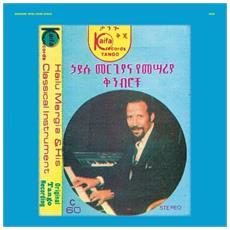 Hailu Mergia - Hailu Mergia & His Classical Instrumt: S (2 Lp)