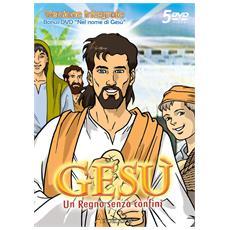 Gesu' - Un Regno Senza Confini (Versione Integrale) / Nel Nome Di Gesu' (5 Dvd)