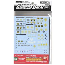 Model Kit Gundam Decal 54 Hguc 0800 Zeon Accessori