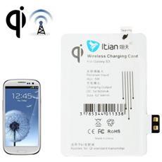 Ricevitore Di Ricarica Wireless 5v 600mah Per Qi Per Samsung Galaxy S3 I9300