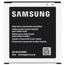 Batteria Originale per Galaxy Core Prime 2000 mAh