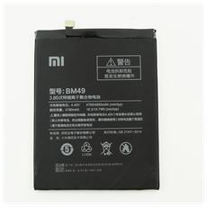 Batteria Ricambio Sostituzione 4850 Mah Xiaomi Mi Max Bm49 Pila Sostitutiva