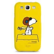 Snoopy Character Cover Giallo