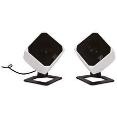 Cubik HD Digital Hi-Fi Multimedia Speakers White