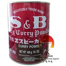 Polvere Di Curry Piccante - 400 G