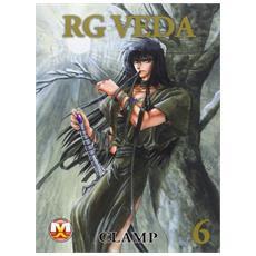 Rg Veda Cofanetto 2 (#06-10)