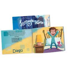 La Magia Del Mio Nome - Libro Personalizzato Per Bambini - Protagonista Bambino Castano - Contattaci per personalizzare