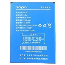 Batteria Per Zp999 Zp3x Zp9530 - 2700 Mah - Bt55t