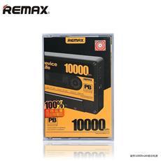 Tape Rp-t10 Power Bank 10000 Mah