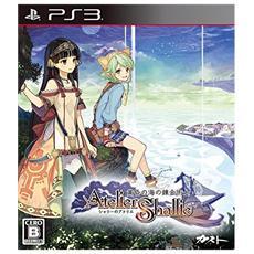 PS3 - Atelier Shallie: Alchemist Of The Dusk Sea
