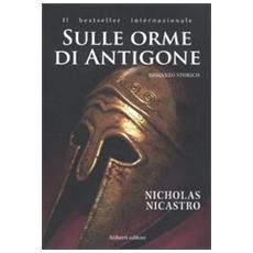 Sulle orme di Antigone