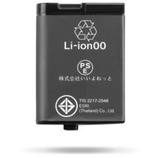 Batteria ai polimeri di litio per Action Cam VIRB X / XE