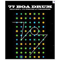 Boredoms - 77 Boa Drum