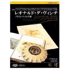 Il Codice Atlantico di Leonardo da Vinci. Ediz. italiana e giapponese. Con CD-ROM