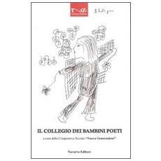 Il collegio dei bambini poeti