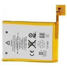 Batteria Litio Ipod Touch 5 Qualità Top