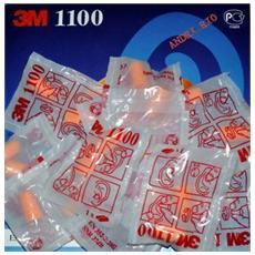 Tappi Per Orecchie Antirumore Inserti Auricolari Per Protezione 3m 1100. Confezione Da 5 Paia (10 Tappi)