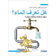 Conosci l'acqua? Usarla, trattarla, risparmiarla. Ediz. araba