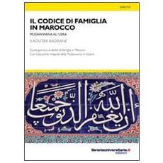 Il codice di famiglia in Marocco