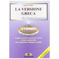 Versione greca per la maturit�. Con traduzione (La)
