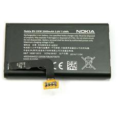 Nokia N9 Lumia 800 Batteria Originale Bv-5xw Da 2000ma