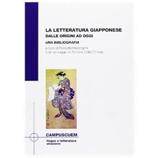 La letteratura giapponese dalle origini ad oggi. Una bibliografia