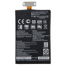 Batteria compatibile 2100mAh per LG Google Nexus 4 E960 E975 E973 E970 F180