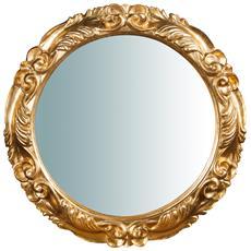 Specchiera Da Parete Verticale / orizzontale In Legno Finitura Foglia Oro Anticato Made In Italy L66xpr4xh66 Cm