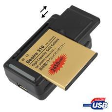 Caricabatterie universale regolabile per batterie al litio con porta USB Nero