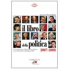 Libro della politica 2007-2008. L'anno più lungo della politica italiana e la rivoluzione dell'aprile 2008